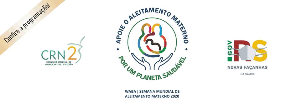 PIM Debate compõe programação da Semana Mundial de Aleitamento Materno em agosto