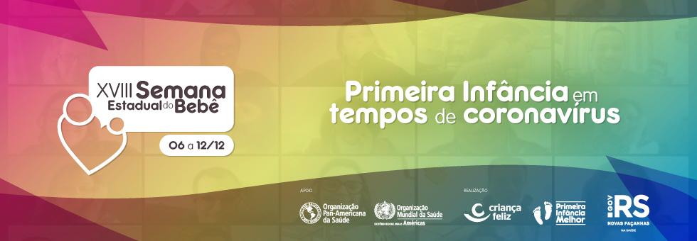 XIV Seminário Internacional da Primeira Infância